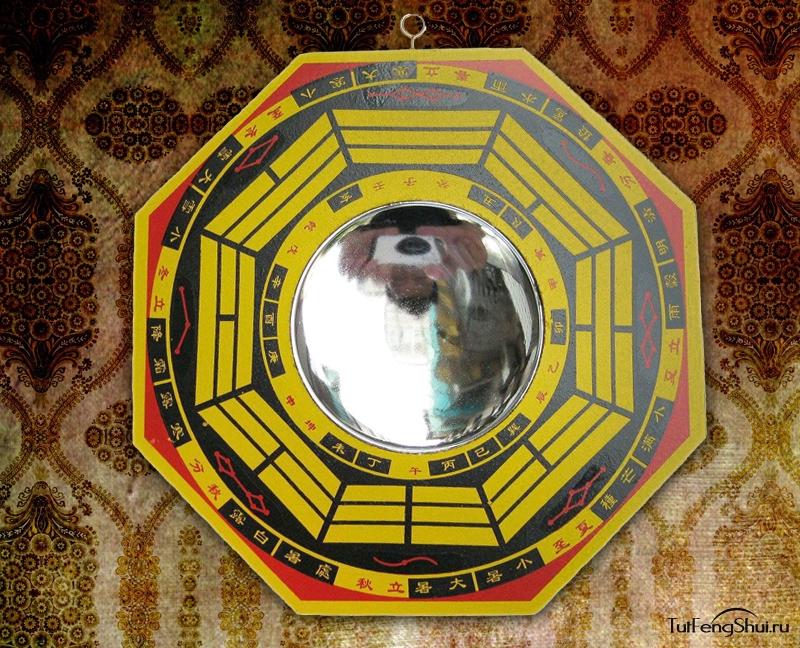 New 2 bussole feng shui in legno 15 x 15 specchio for Specchio ingresso feng shui