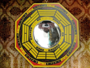 Зеркало Багуа